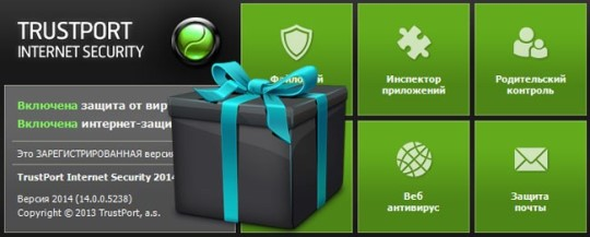 http://rusdialog.my1.ru/3658948.jpg
