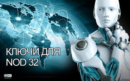 http://rusdialog.my1.ru/4769547.jpg